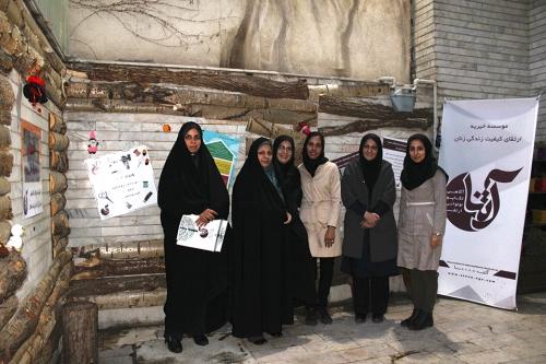 بازدید مدیرکل امور بانوان و خانواده استانداری تهران از خانه آتنا