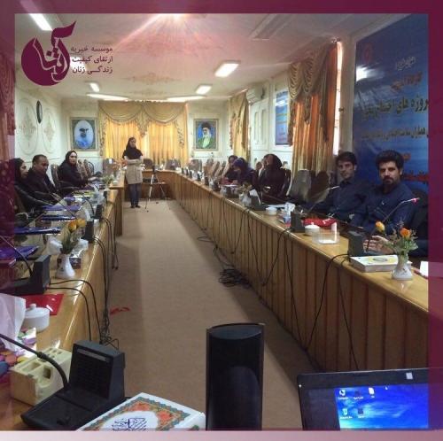 برگزاری آخرین کارگاه سه روزه با عنوان مدیریت پروژههای اجتماع محور در شهر یاسوج